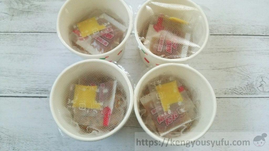 食材宅配コープデリで買った極小粒納豆 カップ入り