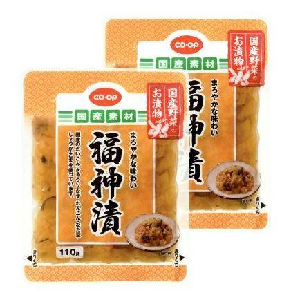 国産野菜のお漬物 福神漬け 食材宅配コープデリ