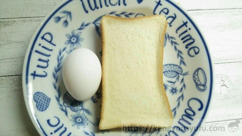食材宅配コープデリ限定の「コープデリ食パン」サイズ画像