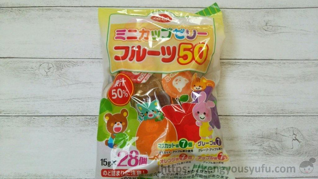 食材宅配コープデリ「ミニカップゼリーフルーツ50」パッケージ画像