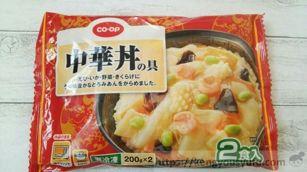 食材宅配コープデリで買った中華丼の具