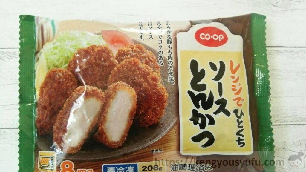 食材宅配コープデリ「レンジで一口ソースとんかつ」パッケージ画像