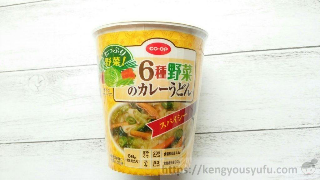 食材宅配コープデリ6種野菜のカレーうどん パッケージ画像