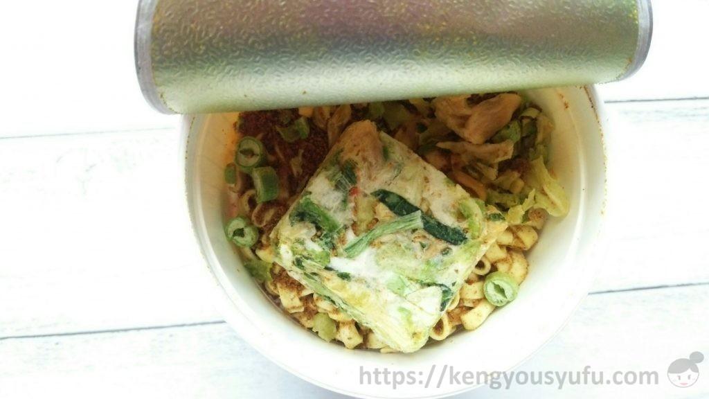 食材宅配コープデリ6種野菜のカレーうどん 蓋を開けた画像