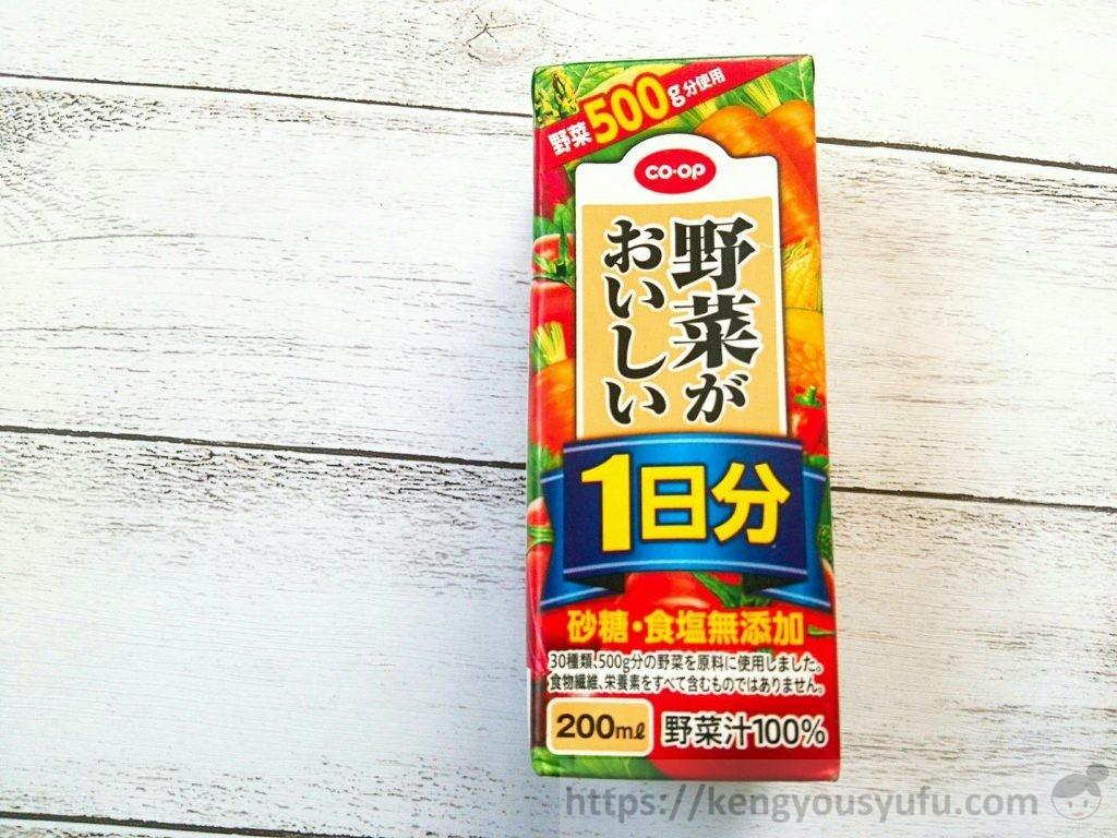 食材宅配コープデリで買った「野菜がおいしい1日分」パッケージ画像