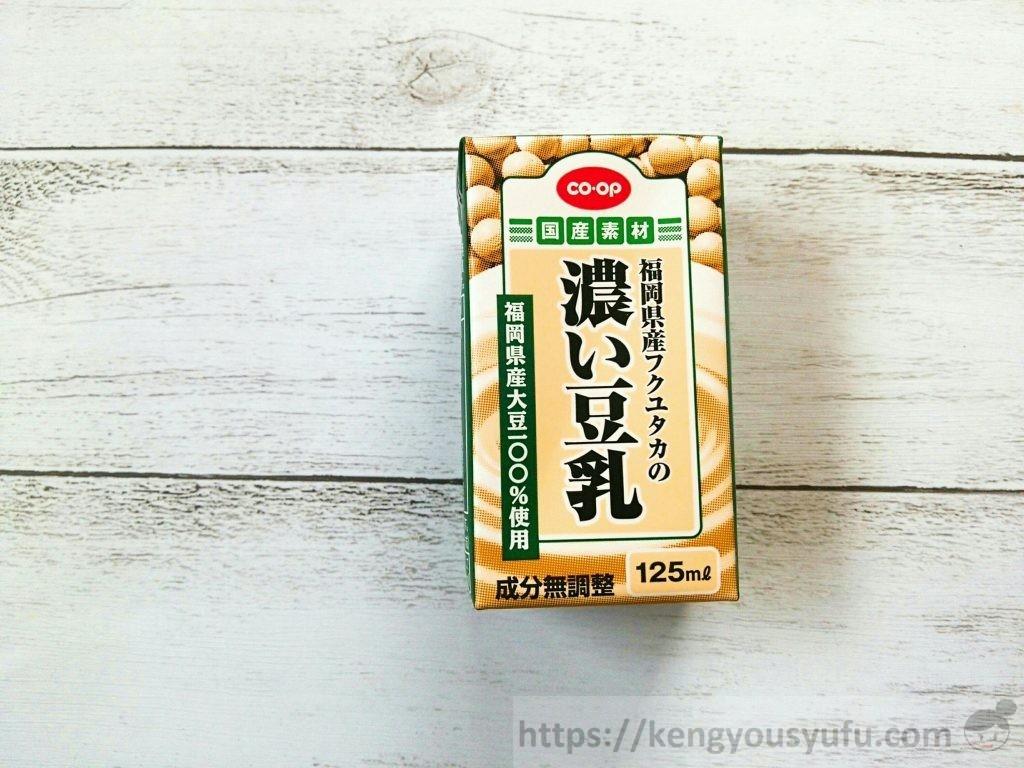 コープ国産素材「濃い豆乳」パッケージ画像