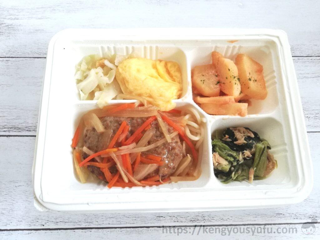 食材宅配ウェルネスダイニング「健康応援食」ハンバーグ和風あんかけ 完成画像