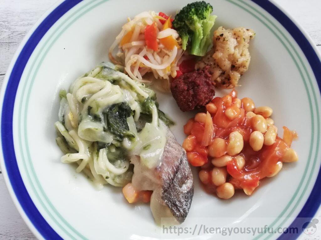 食材宅配ウェルネスダイニング「健康応援食」タラと法蓮草のクリームソース