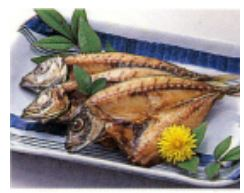 秋川牧園のおすすめ商品 こだわりの魚の干物 画像