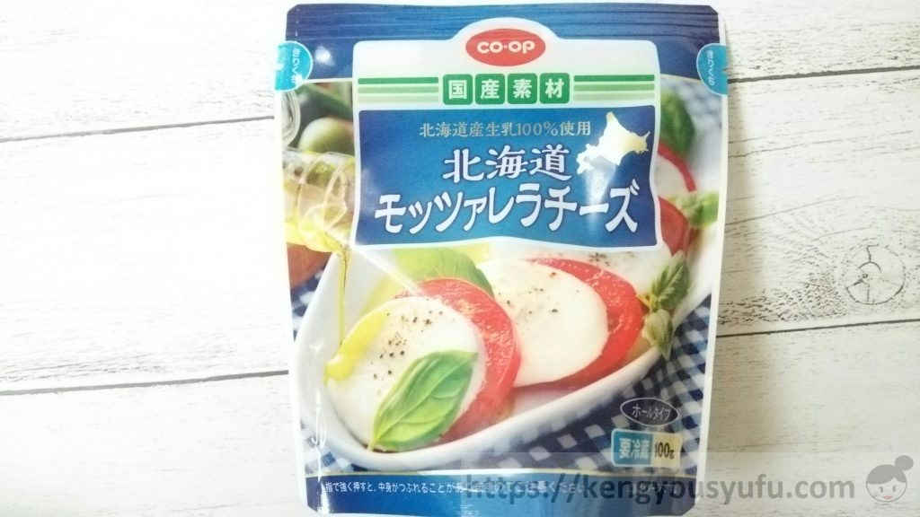 食材宅配コープデリで買った北海道産生乳100%使用 北海道モッツァレラチーズ パッケージ画像