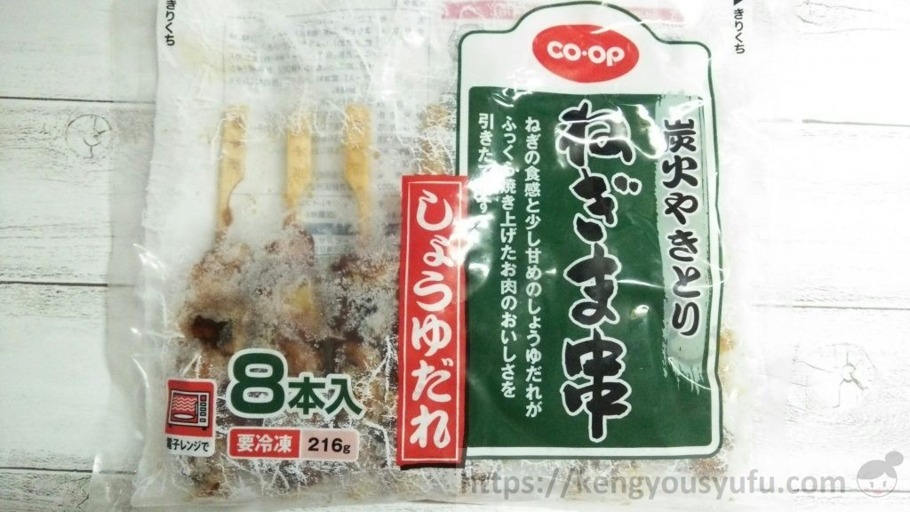食材宅配コープデリで買ったねぎま串しょうゆだれ パッケージ画像