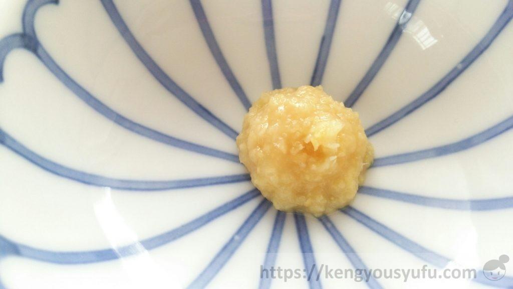 食材宅配コープデリのチューブ入り調味料 しょうがの中身の画像