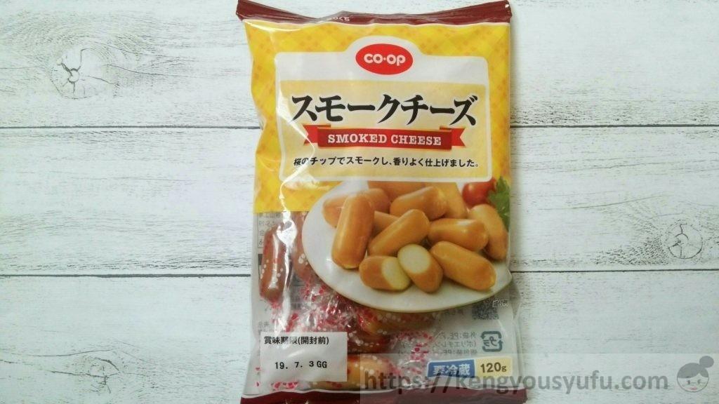 食材宅配コープデリで買ったスモークチーズ パッケージ画像
