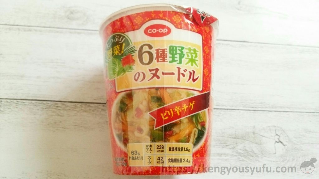 6種野菜のヌードル ピリ辛チゲ パッケージ画像