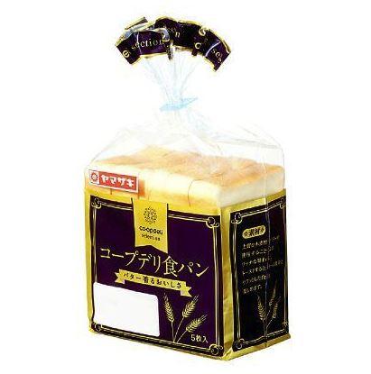食材宅配コープデリで購入した「コープデリ食パン」