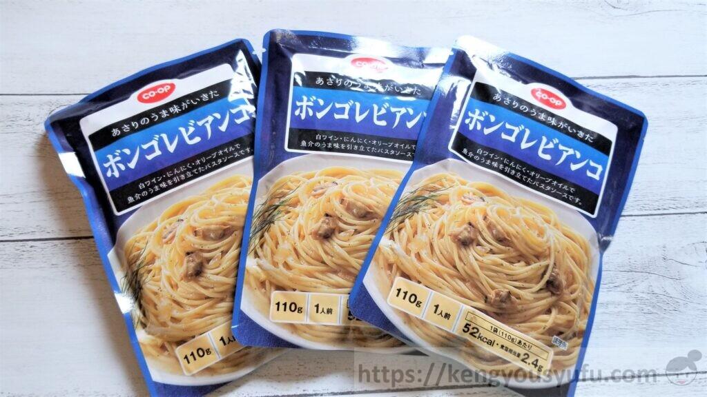食材宅配コープデリで購入したパスタソース「ボンゴレビアンコ」パッケージ画像