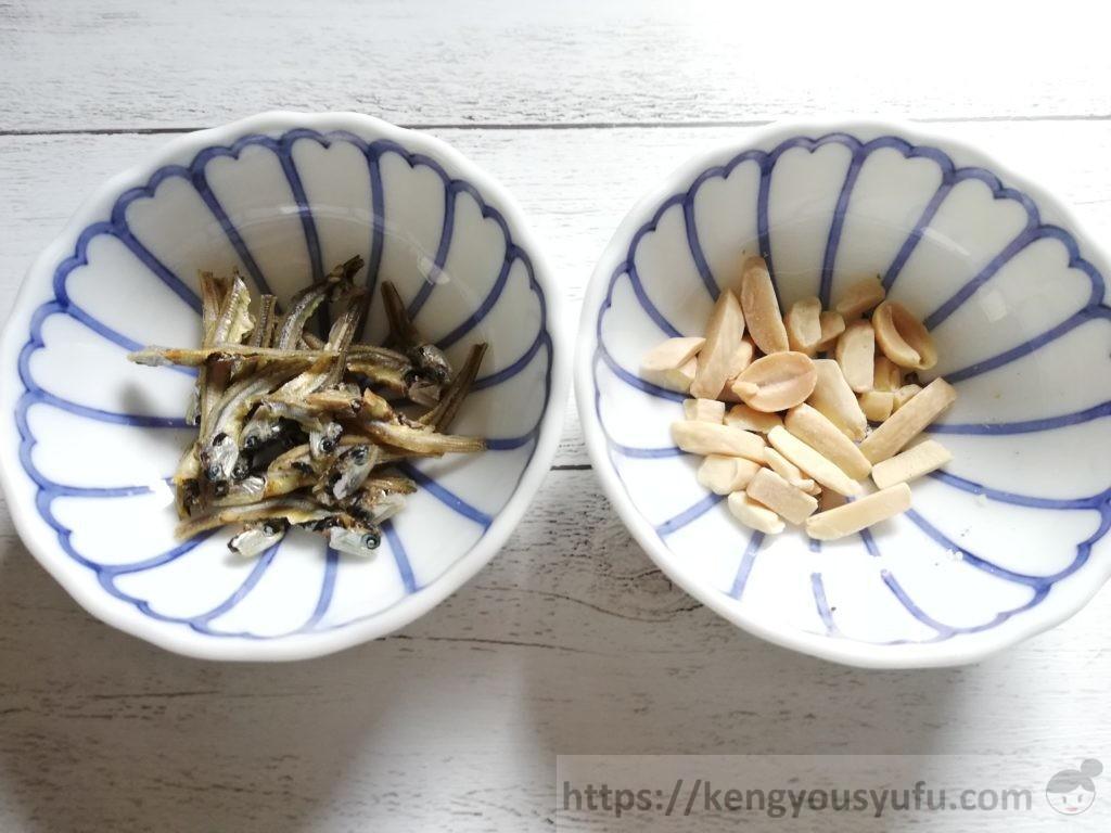 食材宅配コープデリで購入した「フィッシュ&ナッツ」小魚とナッツをわけてみた