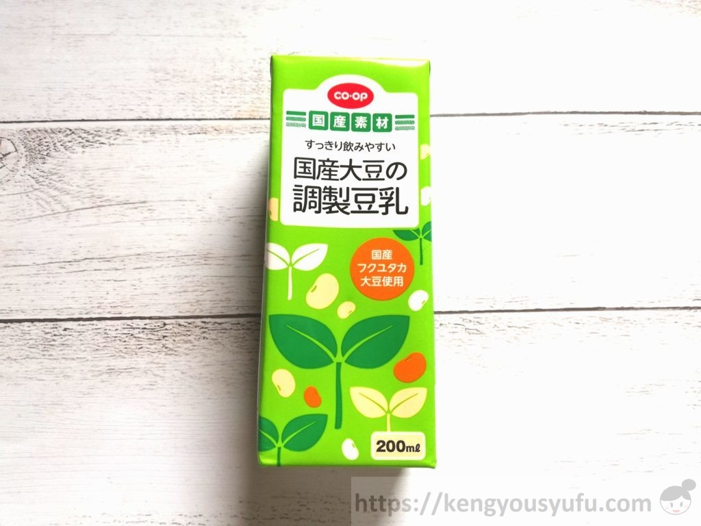 食材宅配コープデリの国産大豆で作った調整豆乳 新パッケージ画像
