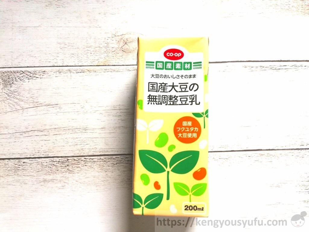 食材宅配コープデリの国産大豆で作った無調整豆乳 パッケージ画像