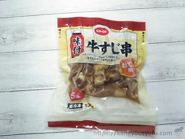 食材宅配コープデリで買った「味付牛すじ串」パッケージ画像