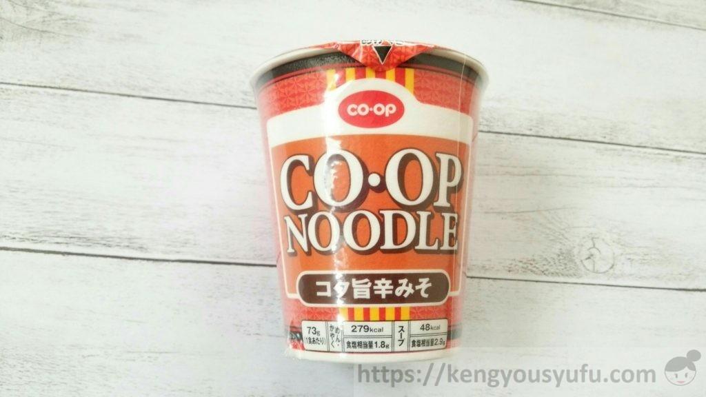 食材宅配コープデリのコープヌードル コク旨辛みそ