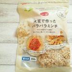 食材宅配コープデリで買った「大豆で作ったパラパラミンチ」パッケージ画像