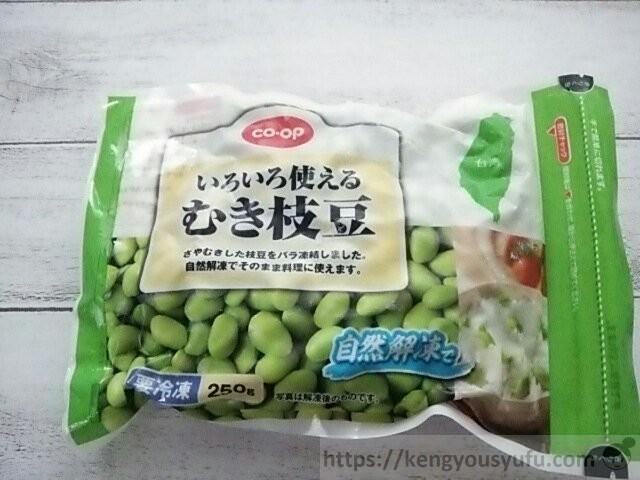 食材宅配コープデリで買ったいろいろ使えるむき枝豆 パッケージ画像