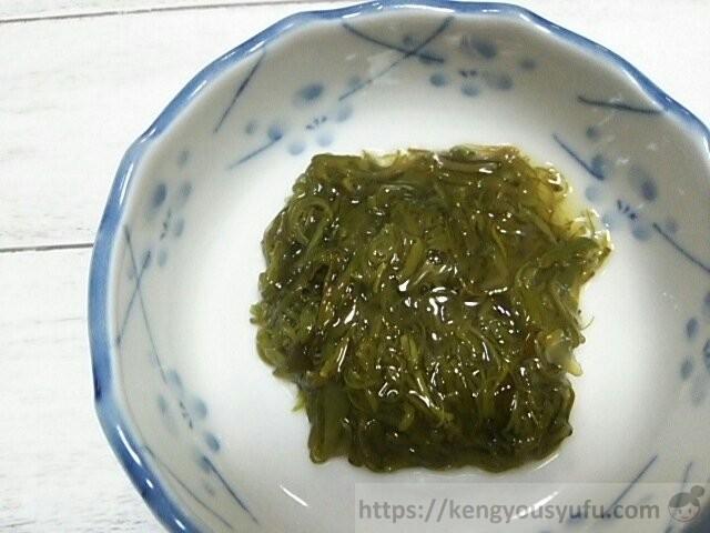 【国産素材コープ】三陸産朝食めかぶ 中身の画像