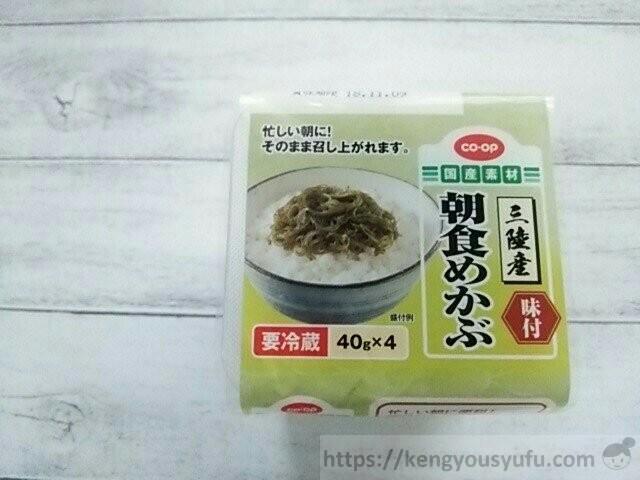 【国産素材コープ】三陸産朝食めかぶ パッケージ画像