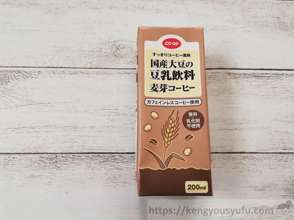 食材宅配コープデリ「国産大豆の豆乳飲料麦芽コーヒー」