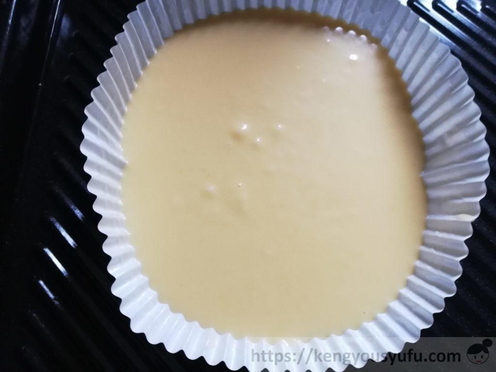 食材宅配コープデリ 北海道チーズケーキミックス焼く直前