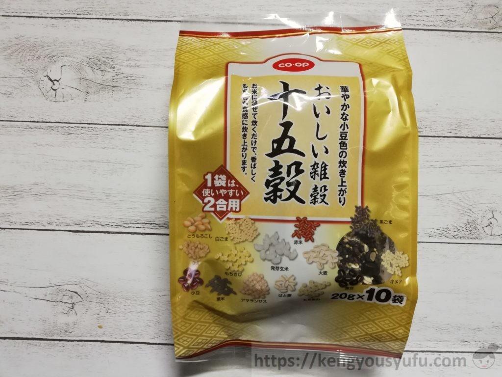 食材宅配コープデリで購入した「十五穀米」パッケージ画像