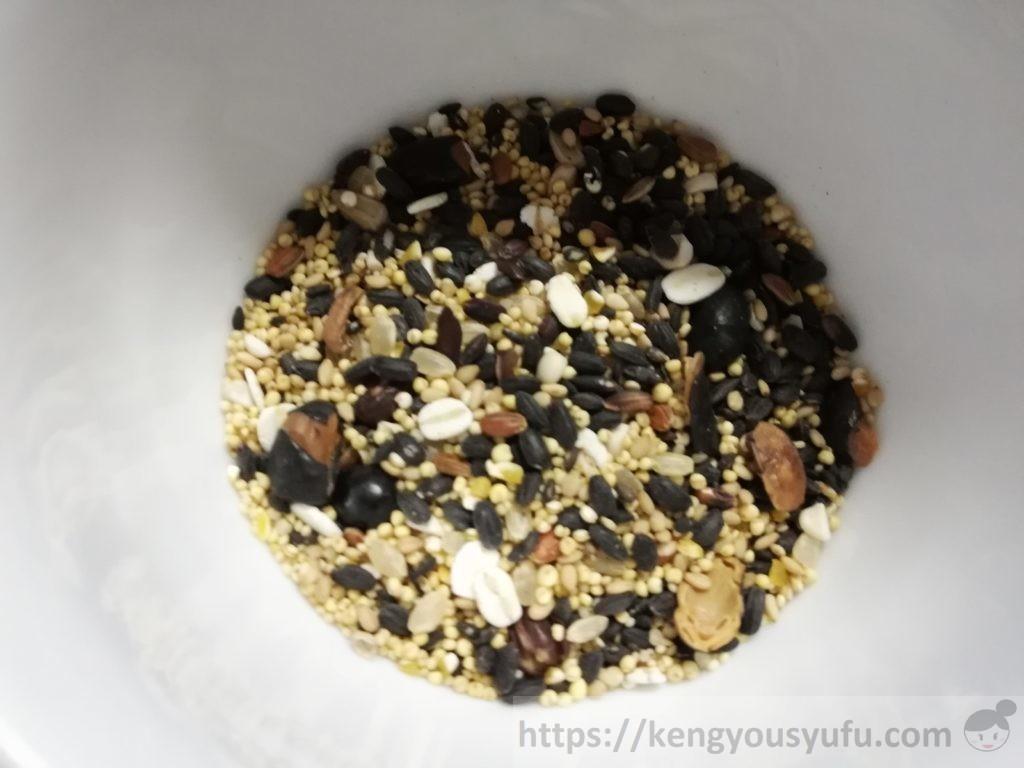 食材宅配コープデリで購入した「十五穀米」中身の画像