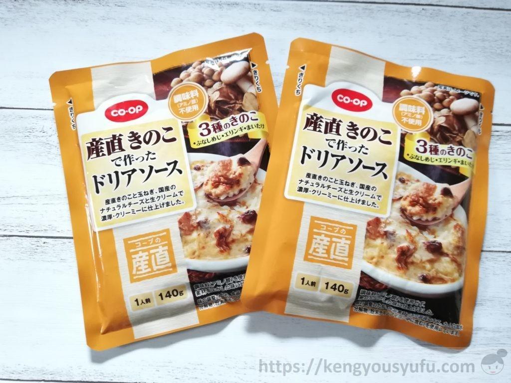 食材宅配コープデリで購入した産直キノコで作ったドリアソース パッケージ画像