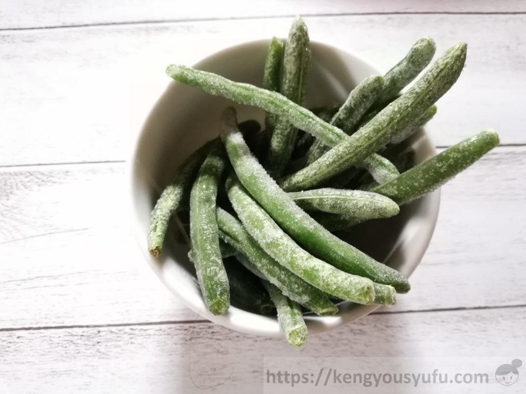 食材宅配コープデリの冷凍野菜「ヤングいんげん」凍ったままの画像