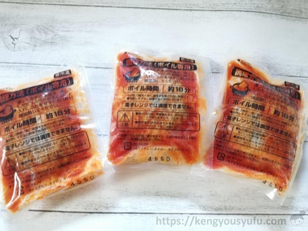 食材宅配コープデリ「チーズがとろ~りハンバーグ」冷凍されたままの画像