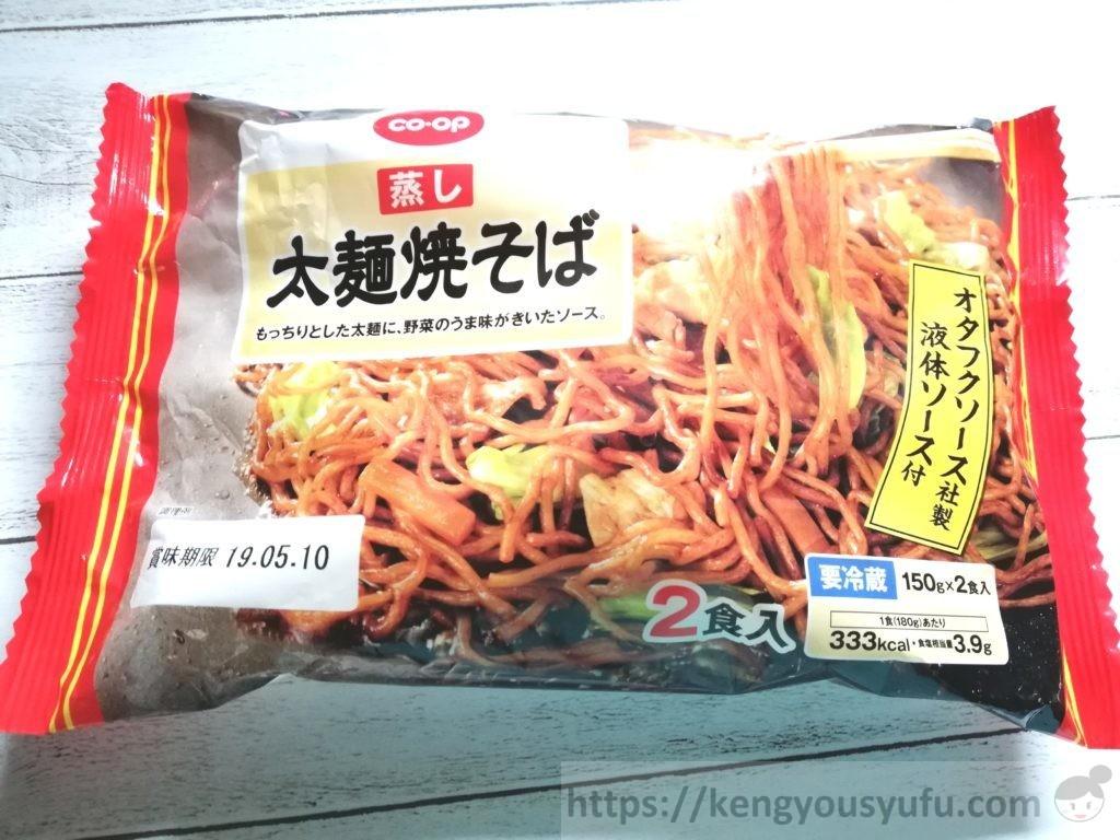 食材宅配コープデリで購入した蒸し太麺焼きそば パッケージ画像