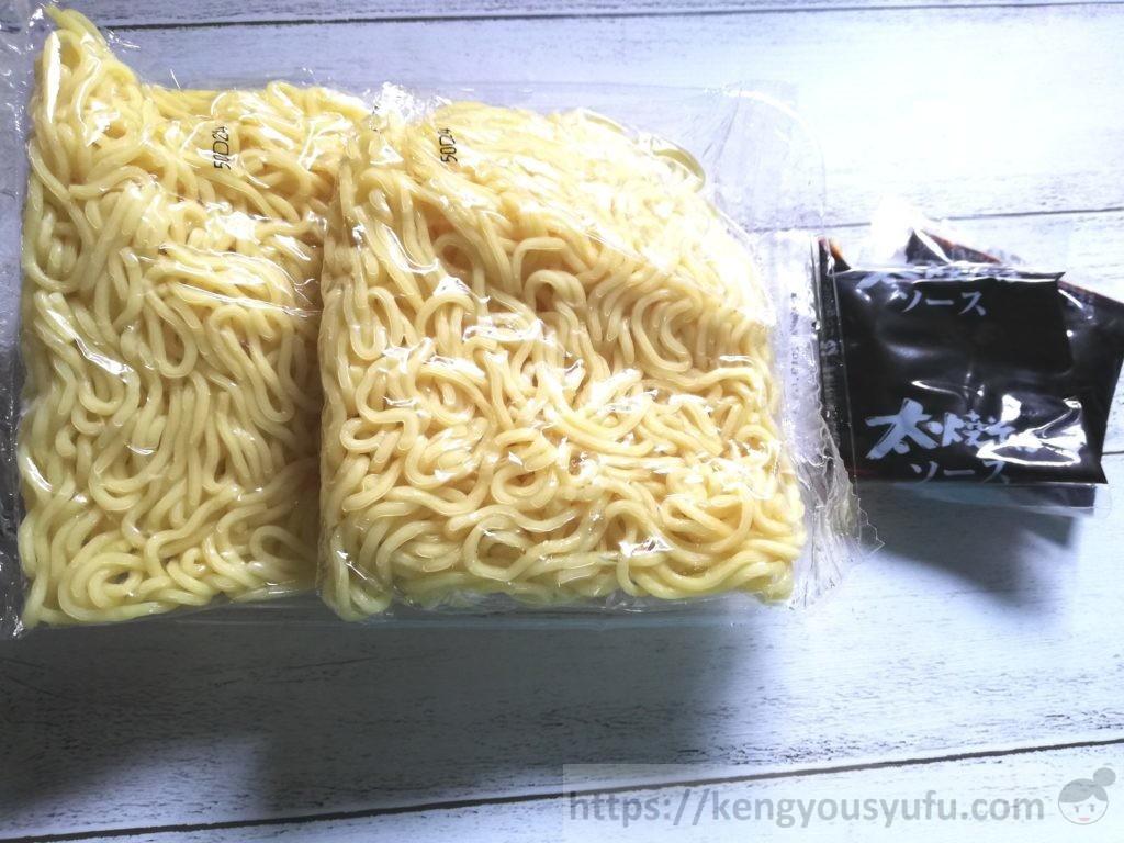 食材宅配コープデリで購入した蒸し太麺焼きそば 中身の画像
