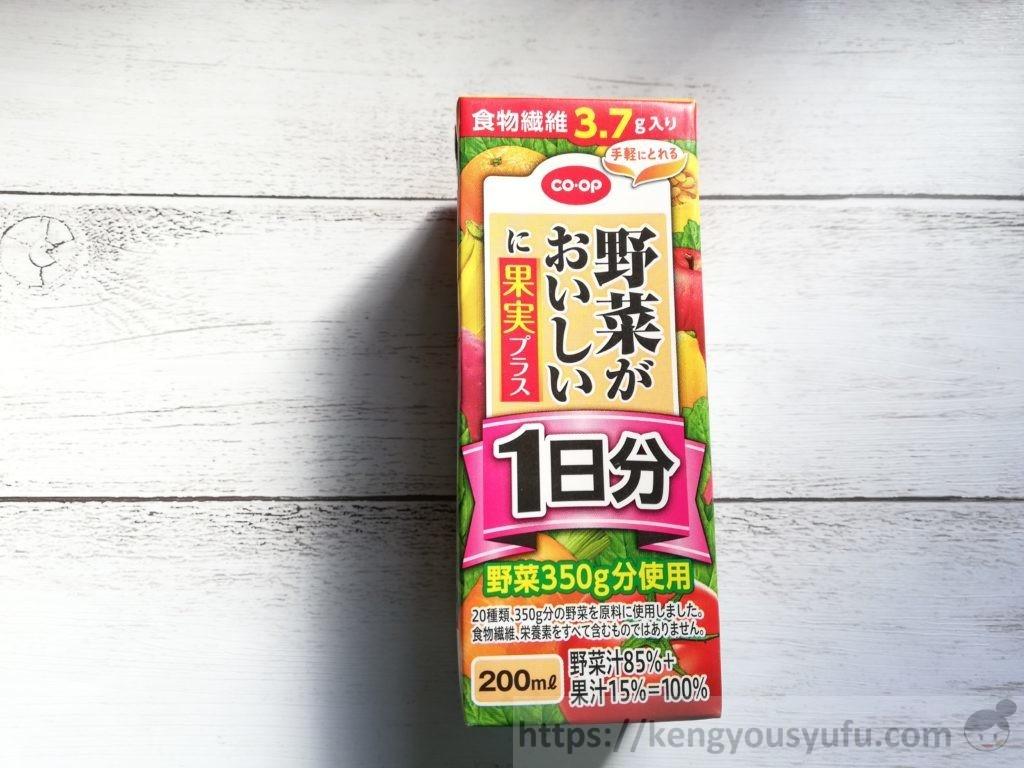 食材宅配コープデリで購入した「野菜がおいしいに果実プラス1日分」パッケージ画像