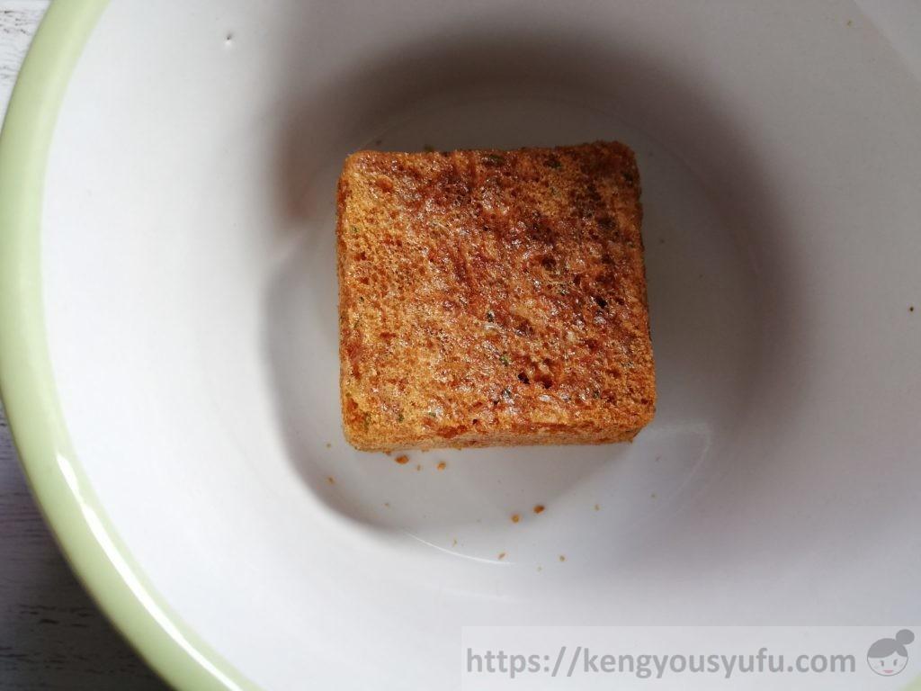 食材宅配コープデリで購入した「淡路島産玉ねぎのスープ」フリーズドライ