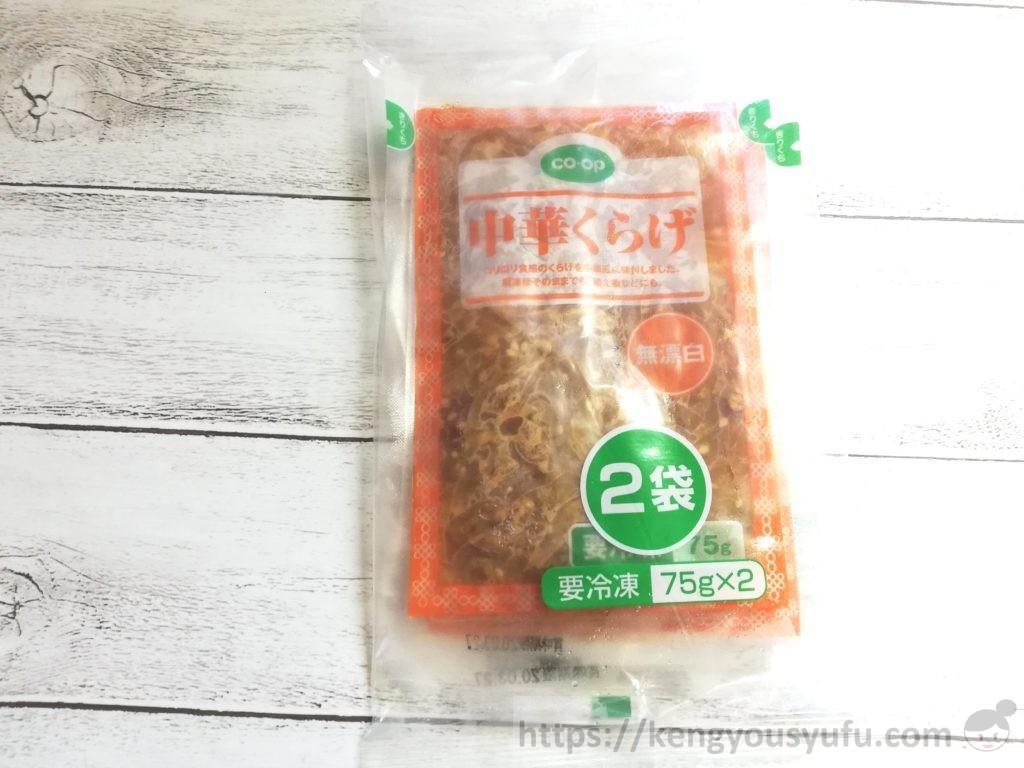 食材宅配コープデリで購入した「中華くらげ」届いた直後の画像