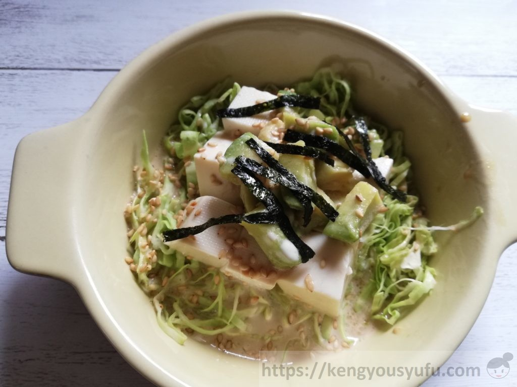 食材宅配コープデリで購入し「冷凍アボガドスライス」豆腐サラダ