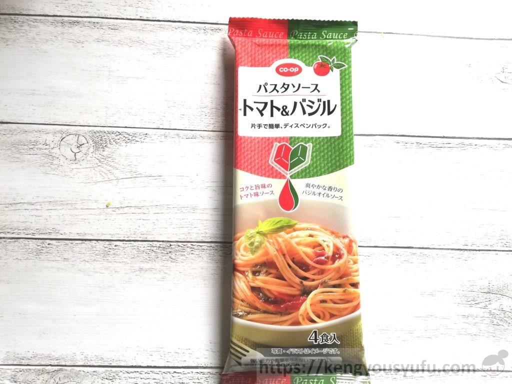食材宅配コープデリで購入したパスタソース「トマト&バジル」パッケージ画像