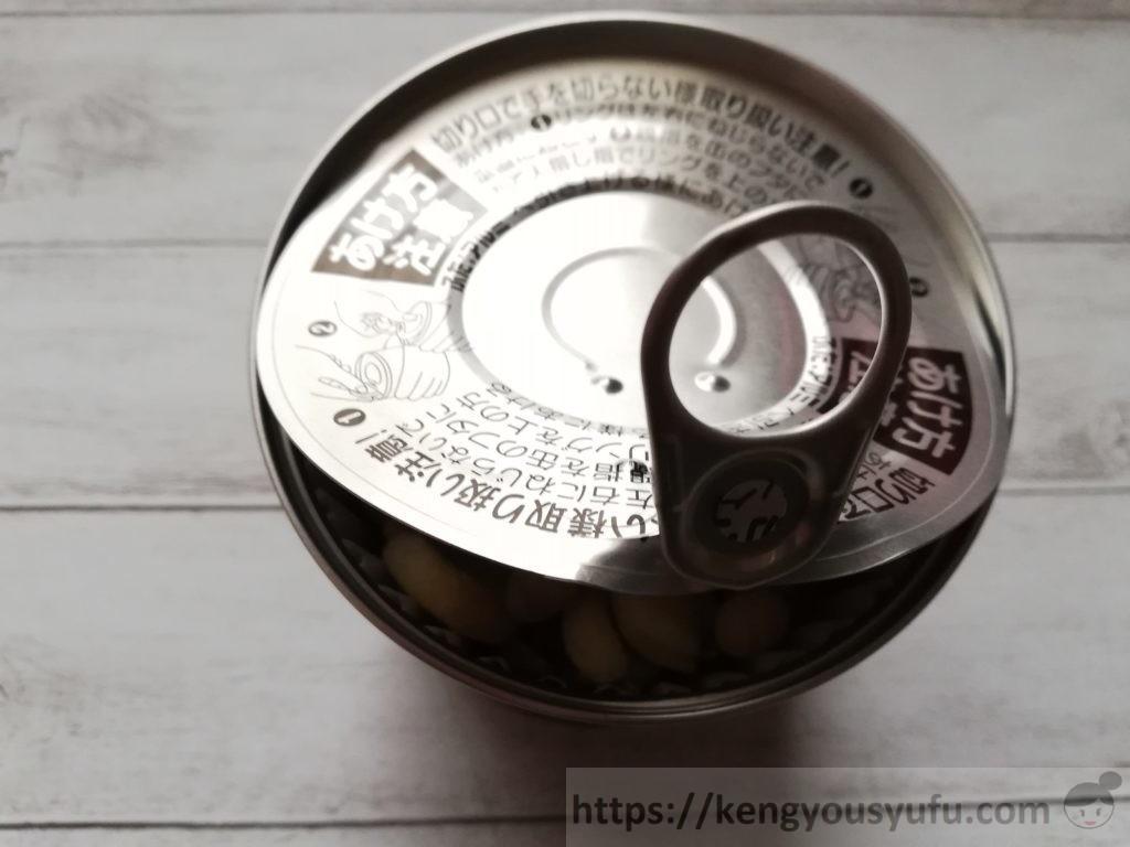 食材宅配コープデリで購入した「おいしい8種のミックスナッツ」缶の蓋を開けてみた