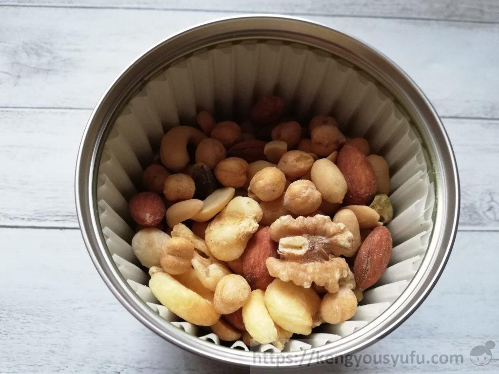 食材宅配コープデリで購入した「おいしい8種のミックスナッツ」中身の画像