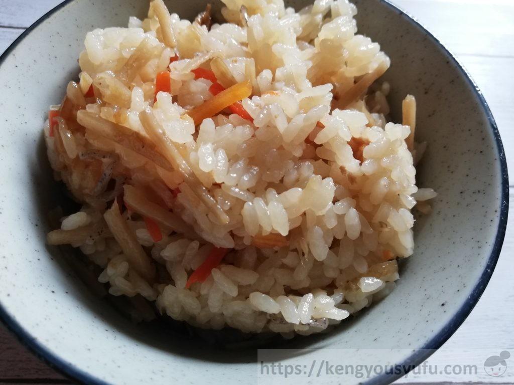 食材宅配コープデリで購入した国産素材「ごぼう飯の素」完成画像
