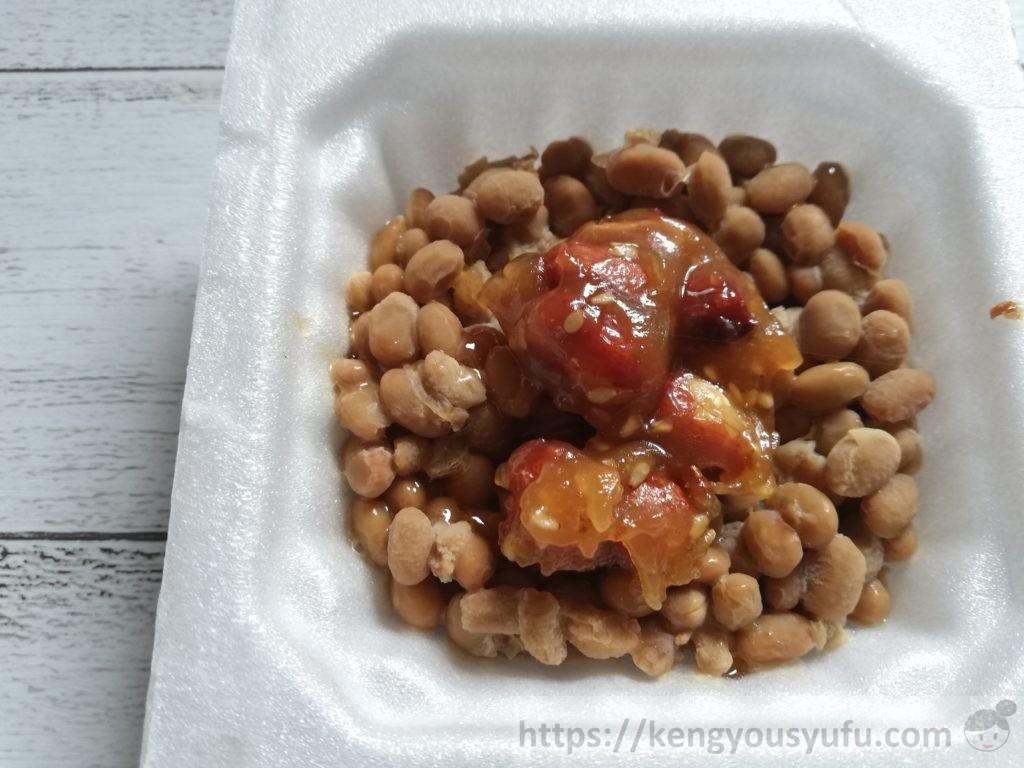 食材宅配コープデリで購入した「ピーナッツみそ」納豆に入れてみた