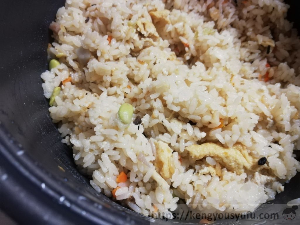 食材宅配コープデリで購入した「七菜きんちゃく」炊き込みご飯炊きあがり