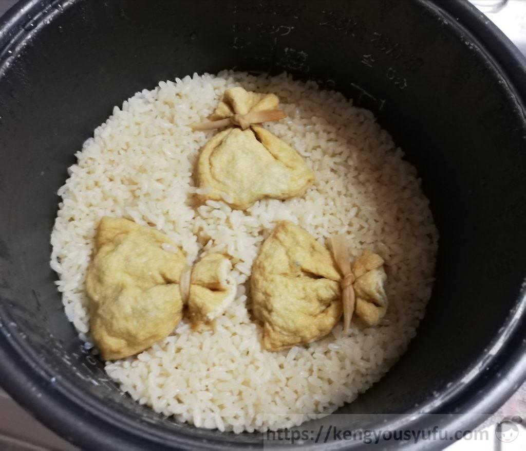 食材宅配コープデリで購入した「七菜きんちゃく」炊きあがり