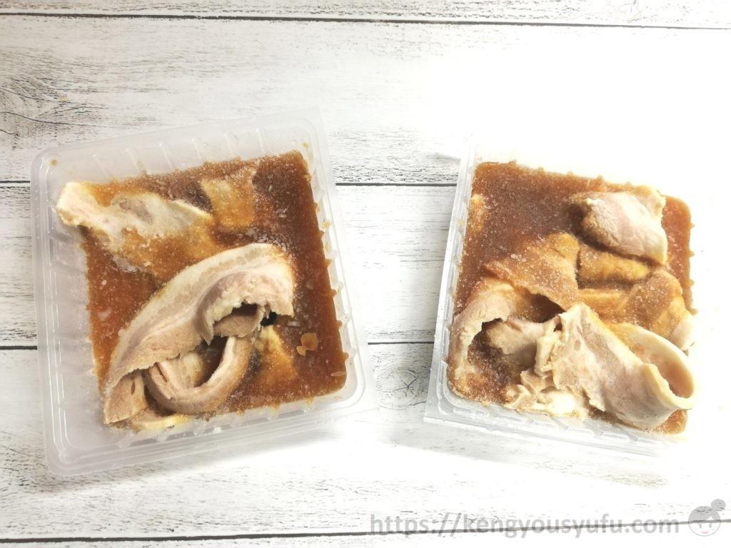 食材宅配コープデリで購入した「生姜香る豚のしょうが焼」2つ切り離した画像